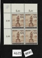 MNH Stamp block / 1944 / Fulda Germany / PF12 +38 / Third Reich / WWII Germany