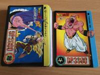 Carte Dragon Ball Z DBZ Carddass Hondan Part 21 #Reg Set 1994 MADE IN JAPAN