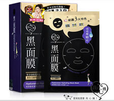 [MY SCHEMING] Hyaluronan Hydrating Black Cotton Facial Mask 8pcs/1 box NEW