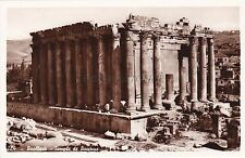 LEBANON - Baalbeck - Temple de Bacchus - Photo Postcard 2
