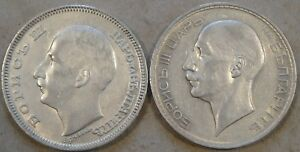 Bulgaria 1930 + 1937 100 Leva as Pictured