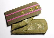 Epaulettes officier Armée Soviétique URSS, infanterie pour guimnastiorka n.2