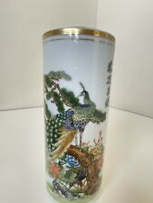 Rare Chinese Village Restaurant Portland Oregon Vase Ceramic Bowl Era