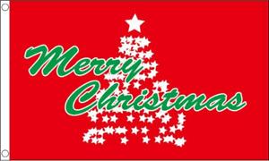 CHRISTMAS TREE FLAG 5ft X 3ft