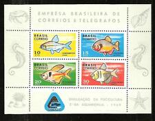 BRAZIL # 1130 MNH PRESERVATION AND DEVELOPEMENT OF FISH