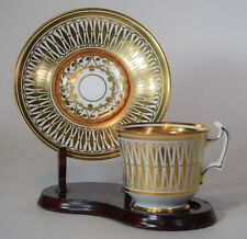Classical Design Royal Chelsea Gold Gilded Cup & Saucer, Circa 1950's