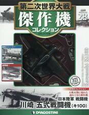 DeAgostini WW2 Aircraft Collection Vo28 fighter 1/72 KAWASAKI Ki-100