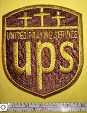 United Prayer Service Ups Religious Christian God Iron Sew On Embroidered Patch