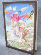 MUSHIHIMESAMA FUTARI Mushihime Sama Settei Shiryoshu 2010 CAVE Ltd Art Book