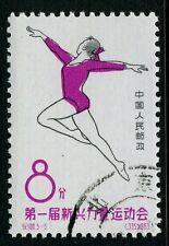China 1963 Prc Sports-Ballet C100-5 Scott # 735 Cto Nh U475
