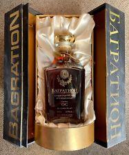 Bagration Cognac 20 Jahre, 20 Years Giftbox, 0,7ltr, Kizlyar Distillery Dagestan