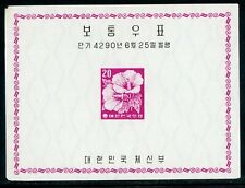Korea Presentation Sheet Hibiscus Flower 1000 Issued Unlisted Scott Mint K781
