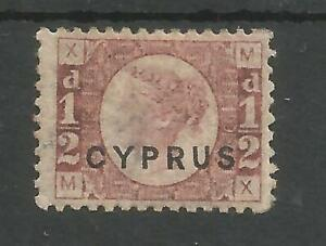 CYPRUS SG1 PLATE 19 THE VERY RARE 1880 HALF-PENNY RED MINT WITH CERT CAT £5000