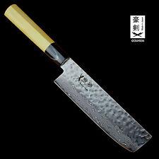 GOUKEN Damascus Nickel VG10 Gold Core Usuba Knife 160 mm Chef Cooking Knives