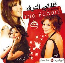 Arabische Musik - Trio Echark Vol.2 (Nancy Ajram/Elissa/Sherine) (2014)