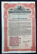 CHINA: Hukuang Railways Loan of 1911, Bond £ 100, New York Banks
