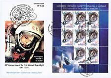"""Maxi FDC BELARUS """"GAGARIN - VOSTOK-1 - 50 years First Manned Spaceflight"""" 2011"""