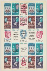Qatar 1966 20 Ann UN / JFK Imperf Full Sheet, F-VF MNH