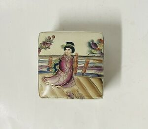 Hand Painted Square Trinket Box With Lid ROYAL SATSUMA -Marked-