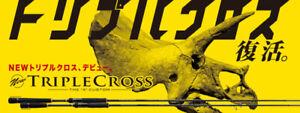 Major Craft Triple Cross Series Spinning Rod TCX T782 ML/Kurodai (0302)