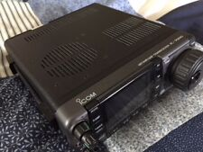 ICOM IC-7000 all band transceiver perfect