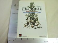 FINAL FANTASY XI 11 Starting Guide & Comic Brave New World PS2 Japan Book DC388*