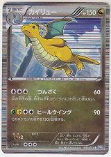 Pokemon Card BW Thunder Knuckle Dragonite R 1st Edition 040/051 BW8 JP