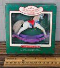 "Hallmark Keepsake Ornament ""ROCKING HORSE"" Collector's Series #7 1987"