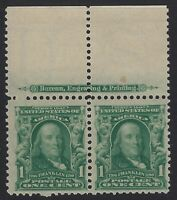 US Stamps - Scott # 300 - Mint OG Never Hinged - Imprint Pair           (H-1066)