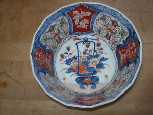 Antique Japanese Imari Meiji Hand-Painted 16 Sided Deep Bowl Flower Basket SUPER