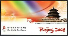 China - 2008 Beijing Olympics Presentation / Folder Pack