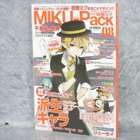 MIKU PACK 8 w/CD 2014 Magazine Hatsune Art Material Japan Vocaloid Book 2014 MW*
