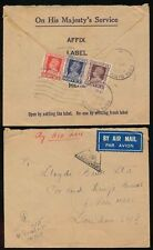 INDIA WW2 RE USE ENVELOPE OHMS OFFICIAL FRANKED 1941 TRIANGLE CENSOR