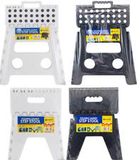 Plastic Folding Step Stool Large&Small Multi Purpose Anti Slip Grip Easy Storage