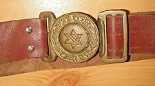 Vtg Belt Young Maccabi מכבי צעיר Youth Movement Jewish Zionist Sport Club Israel