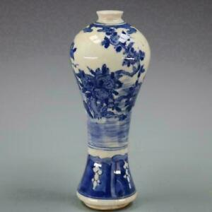 Chinese old porcelain vase Blue and white porcelain pattern mei Bottle vase