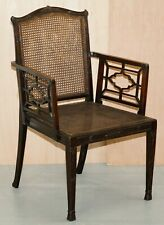 19TH CENTURY CHINESE CHIPPENDALE BERGERE ARMCHAIR CARVED FRETWORK DETAILED FRAME