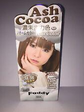 IDA Foddy Bubble Color (Ash Cocoa) lv.3 Hair Color