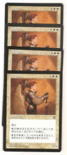 Warrior Angel, NM Japanese x 4 Stronghold mtg Low International Shipping