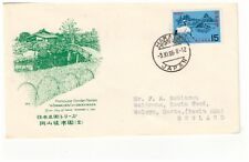 JAPAN NIPPON 1966 FAMOUS JAPANESE GARDENS 15y MANCHURIAN CRANES FIRST DAY COVER