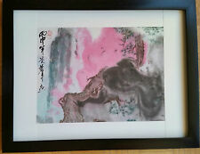 THE PINE TREE Chinese watercolor painting BY HAMISH