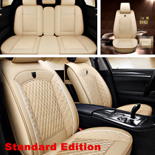 Beige Universal Car Seat Cover Luxury PU Full Set Front&Rear Seat Back Protector