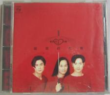 Hong Kong Grasshopper 草蜢 1994 Rock Records Chinese CD PHILIPS 522 311-2