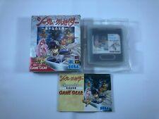 Shadam Crusader (Defenders of Oasis); Sega Game Gear; Japan Import