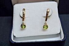 PERIDOT .90 CTS  GRADE A 14 KT YELLOW GOLD LEVER BACK DROP DANGLE  EARRINGS