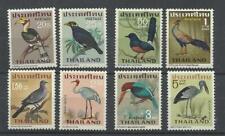 Thailande Thailand  YT 458/65 oiseaux birds aves vogel  ** MNH