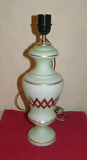 LAMPE ELECTRIQUE DE TABLE VINTAGE ANNEE 60 (425013)