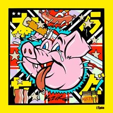 L'EPEE - GHOST RIDER -180-GRAM YELLOW COLOR VINYL 12-INCH ARTWORK BY FRANK KOZIK
