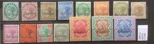 Zanzibar 1895 Sg3-21 Fine Mint Victoria Set To 5R. Superb High CV