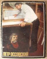 Petr Ossovsky Russian Soviet painting Catalog album 1985